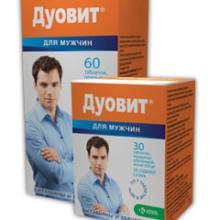 Лучший комплекс витаминов и минералов для мужчин