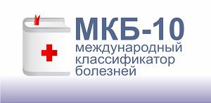 adenoma-prostaty-kod-po-mkb-10