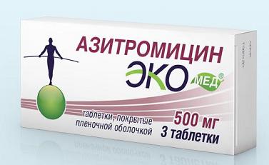 Схема приема эритромицина