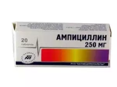 Схема приема ампициллина при гонорее