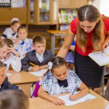 Родители моих учеников спросили, что для меня лучше, ходить в школу каждый день или работать дистанционно?